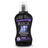 R.O.C.S. Black Edition Whitening отбеливающий ополаскиватель 250 мл