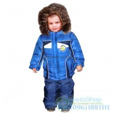 Зимний тёмно синий полукомбинезон и синяя куртка рост от 92 до 110 см