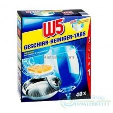 Таблетки для посудомоечных машин W5 40 шт