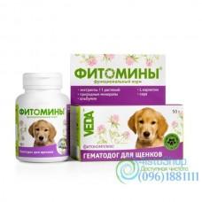 Фитомины Гемато Дог для щенков 100 таблеток