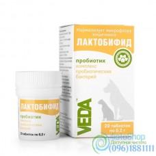 Лактобифид пробиотик 20 таблеток