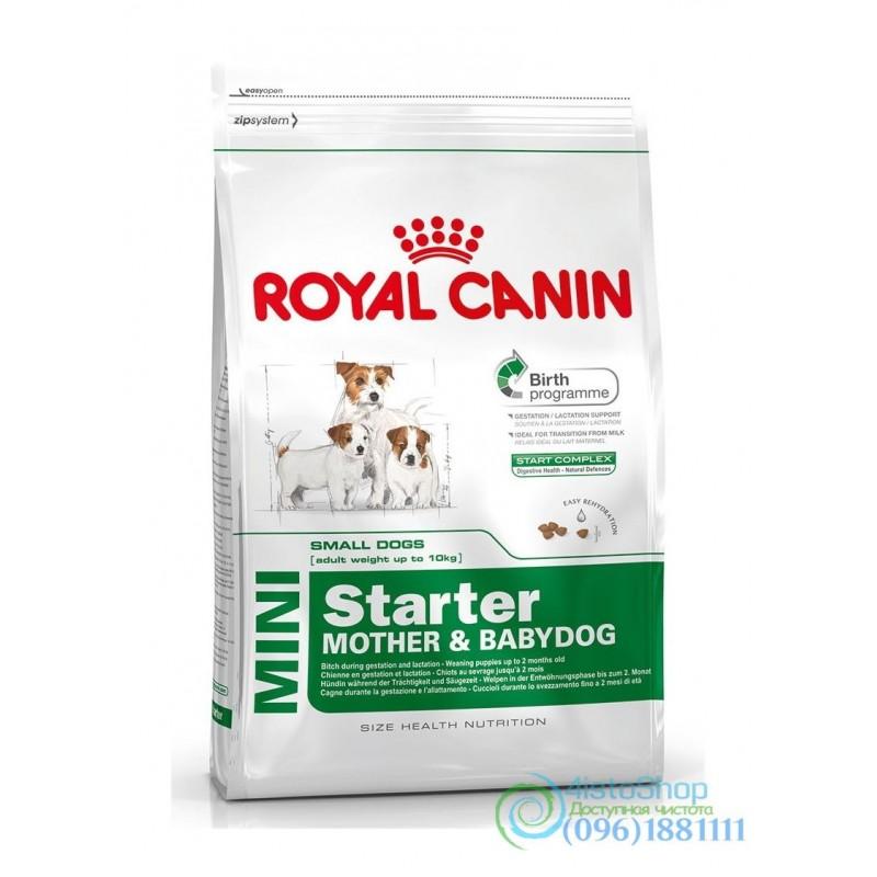 Корм royal canin maxi 20 kg