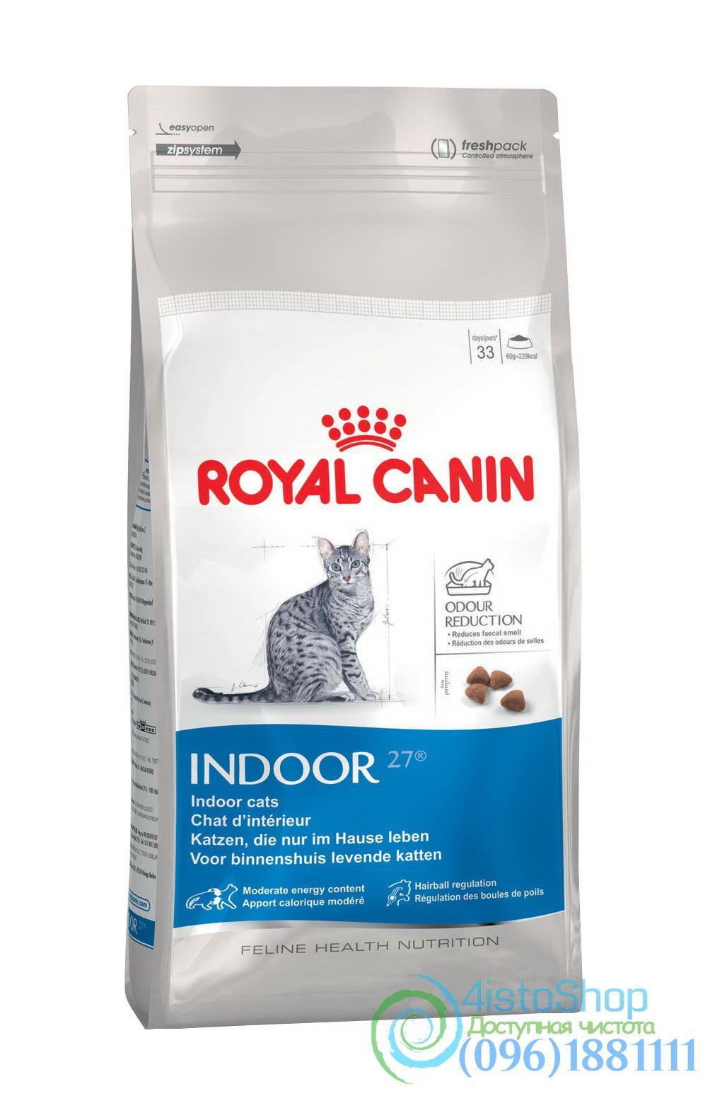 Royal Canin Indoоr