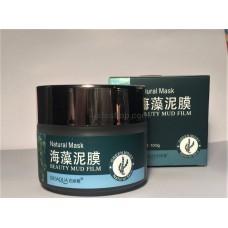 Грязевая маска BIOAQUA с экстрактом морских водорослей и маслом жожоба 100мл