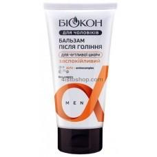Бальзам после бритья Биокон успокаивающий для чувствительной кожи для мужчин 150 мл