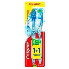 Зубные щетки Colgate МаксБлеск средней жесткости 1+1 шт