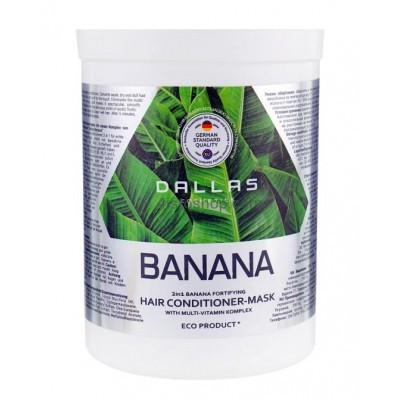 Маска-кондиционер 2 в 1 для укрепления волос Dallas Cosmetics Banana Maskа 1000 мл