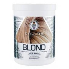 Увлажняющая маска для светлых волос Dallas Blonde 1000 мл