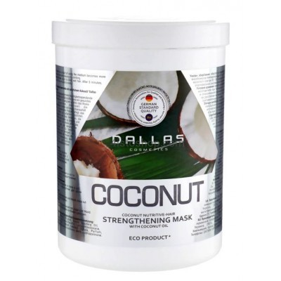Маска-кондиционер 2 в 1 укрепляющая маска для блеска волос Dallas Cosmetics Coconut 1000 мл
