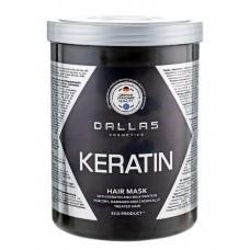 Маска для волос Dallas Keratin с кератином и экстрактом молочного протеина 1000 мл