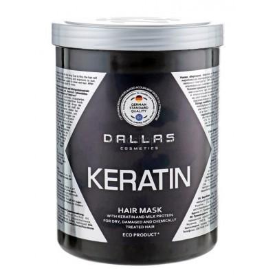 Маска для волос Dallas Cosmetics Keratin Hair Mask 1000 мл