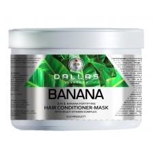 Маска-кондиционер 2 в 1 для укрепления волос Dallas с экстрактом банана 500 мл