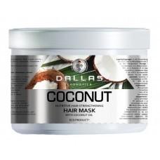 Маска-кондиционер укрепляющая для блеска волос Dallas с натуральным кокосовым маслом 500 мл