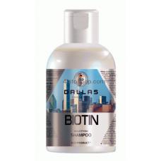 Шампунь для улучшения роста волос с биотином Dallas Biotin 500мл