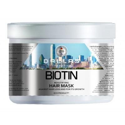 Маска для улучшения роста волос Dallas Cosmetics Biotin 500 мл