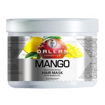 Увлажняющая маска для волос Dallas Cosmetics Mango Moisture Repair Mask 500 мл