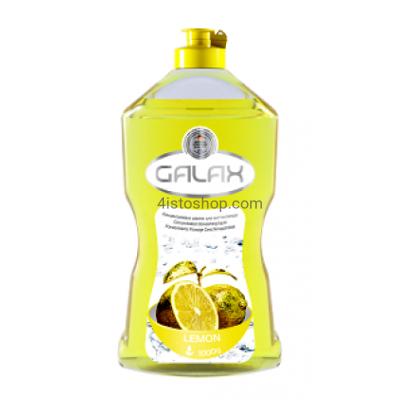 Средство для мытья посуды Galax лимон 1000мл