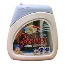 Капсулы Perlux для стирки детского белья 24 шт