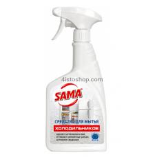 Чистящее средство SAMA для холодильника 500 мл