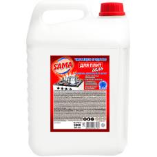 Чистящее средство SAMA гель для плит 5 л