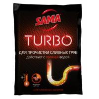 Средство для прочистки труб SAMA Turbo для горячей воды гранулы 50 г