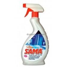 Средство для ванной SAMA для чистки акриловых ванн, душевых кабин и пластика 500 мл