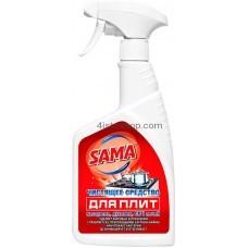 Чистящее средство SAMA для плит 500мл