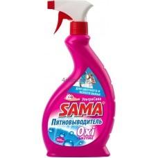 Спрей для чистки ковров и мягкой мебели SAMA 500 мл