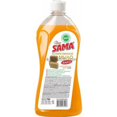 Жидкое хозяйственное мыло SAMA 750г