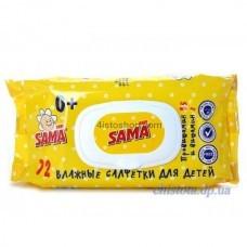 Салфетки влажные для младенцев Sama 72 шт