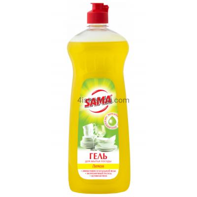 Гель для мытья посуды SAMA Лимон