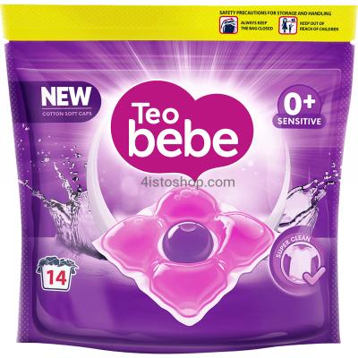 Капсулы для стирки Teo bebe Cotton Soft caps Sensitive 14 шт