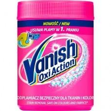 Пятновыводитель порошкообразный для тканей Vanish Oxi Action 625 г