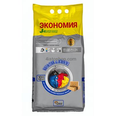 Порошок для стирки Wash Free универсальный 10 кг