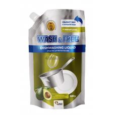 Средство для мытья посуды Wash Free нежный уход с экстрактом авокадо 500г