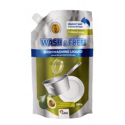 Средство для мытья посуды Wash Free экстрактом авокадо 500мл