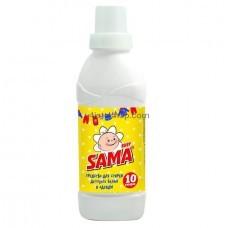 Гель для стирки детских вещей Sama Baby 500мл