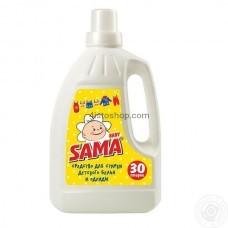 Гель для стирки детских вещей Sama Baby 1.5л