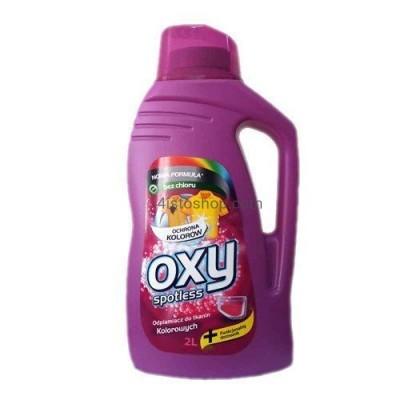 Жидкий кислородный пятновыводитель Oxy Sportless 2л