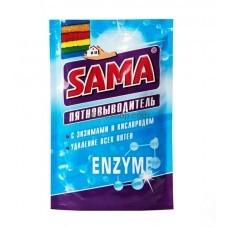 Пятновыводитель SАМА Enzyme 200г