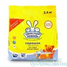 Порошок для стирки детских вещей Ушастый нянь 2,4 кг