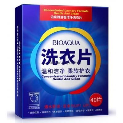 Салфетки для стирки белья BioAqua