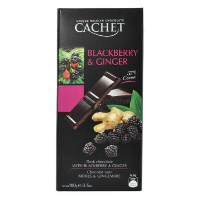 Шоколад черный 57% какао с ежевикой и имбирем CACHET
