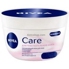 Увлажняющий крем для лица Nivea для чувствительной кожей 100 мл