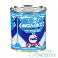 Сгущеное Молоко Рогачев 380 мл