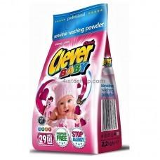 Стиральный порошок для детских вещей Clever Baby Sensitive 2,2 кг