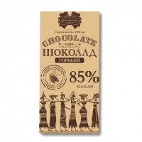 Горький шоколад 85% Chocolate Коммунарка 90г