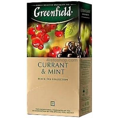 Чай Greenfield пакетированный Currant Min 25 x 1,5 г