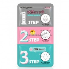 Маска для носа очищающая в три этапа BioaquaRemove Black Heads 3-step Kit Gray 1шт