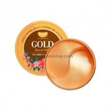 Патчи гелиевые с коллоидным золотом и маточным молочком Koelf Gold Royal Jelly 60шт